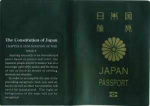 パスポートカバー英